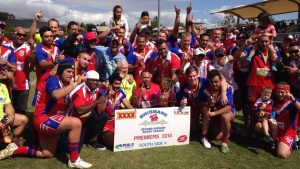 Join the Logan Wanderers Rugby League team for 2017